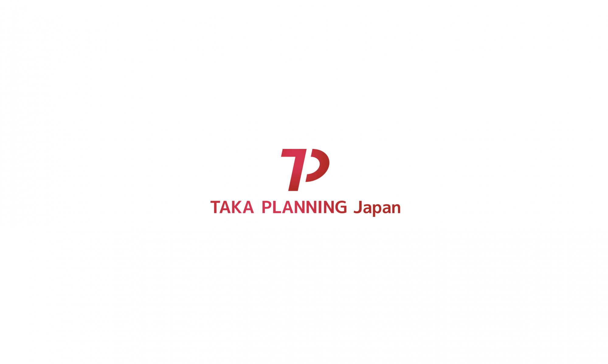タカプランニングジャパン